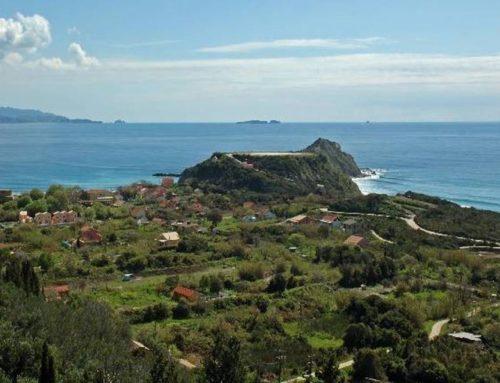 Diapontia Islands