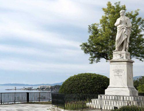 Corfu Famous Figures